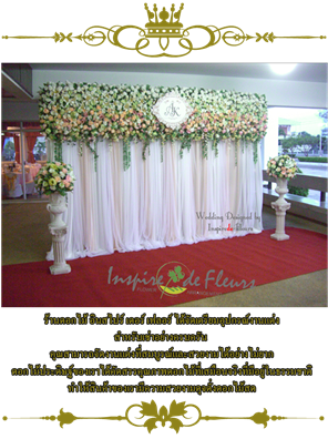 Wedding flower for rent